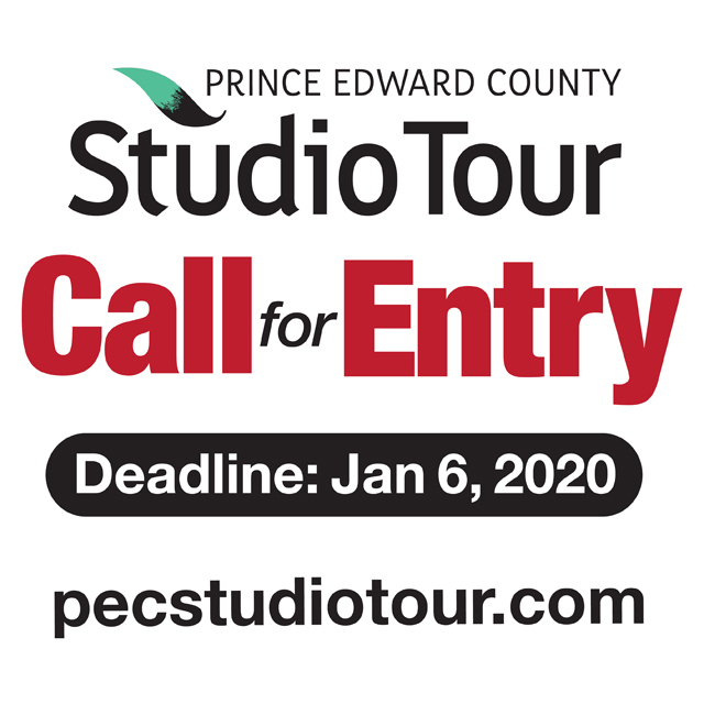 PEC Studio Tour 2020